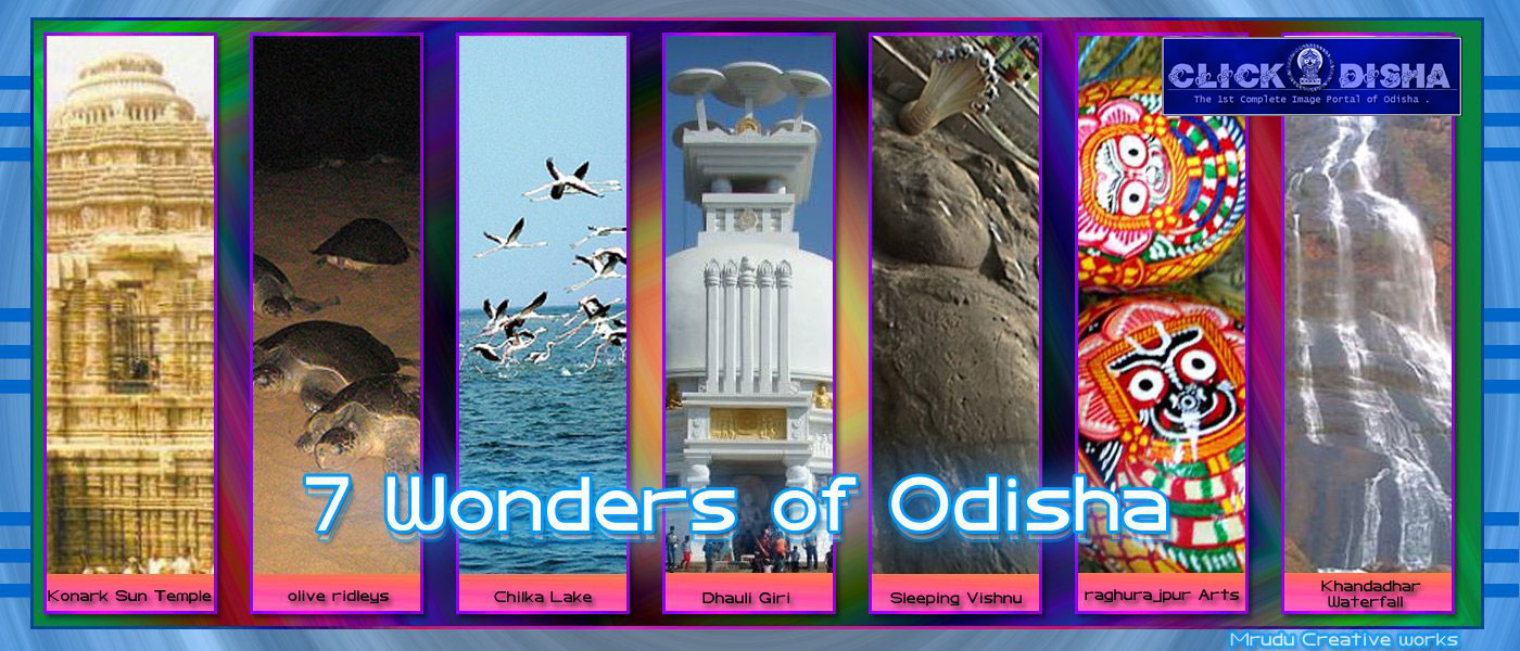 7-wonders-of-Odisha