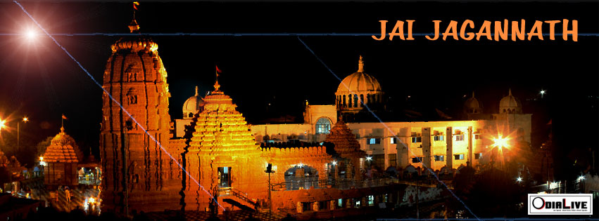 jagannath-facebook-covers