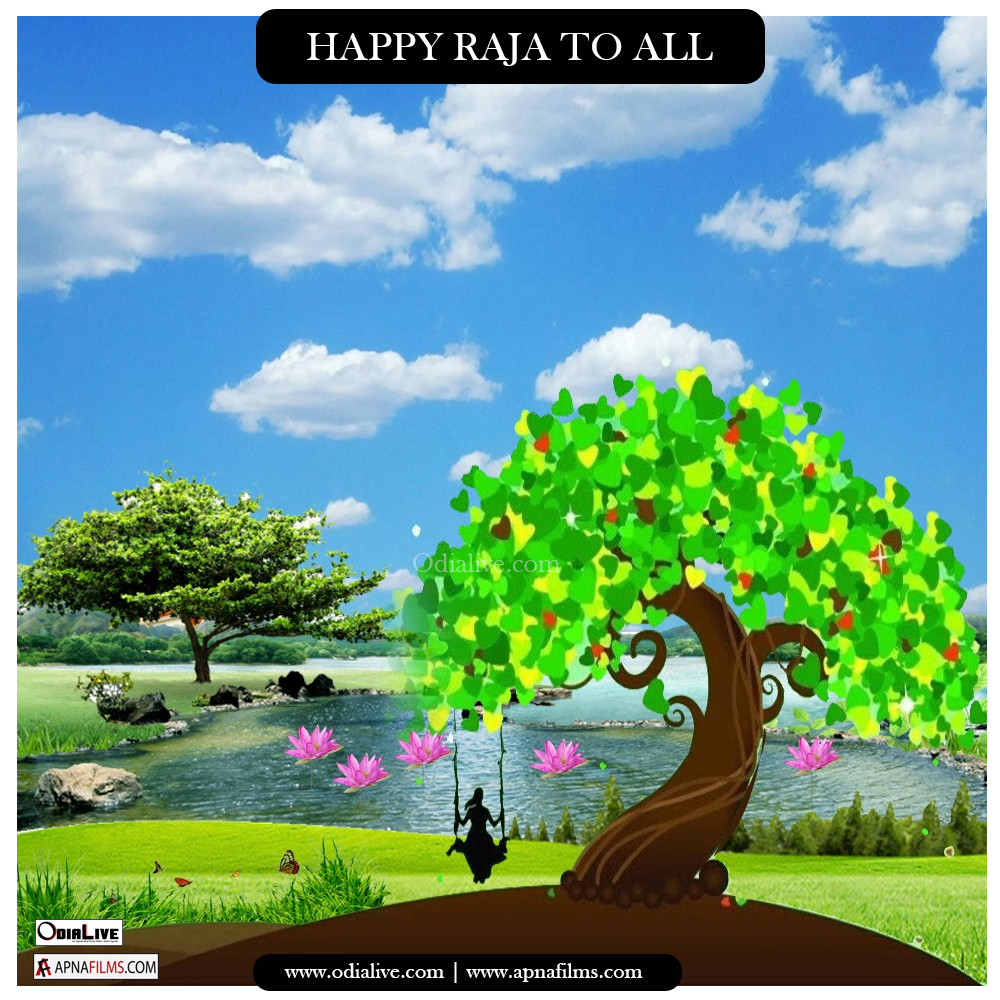 Raja Festival Odia Greetings Photos and Wallpapers