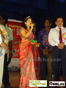 Ollywood actress Anu Choudary receiving award for Dream Girl of the Year