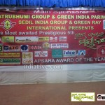 Roopnagar Mayanagaree Awards 2012 Stage