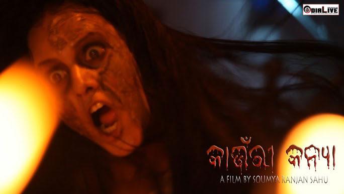 kavya-keeran-actress