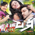 latest odia film