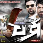 odia film wallpapers