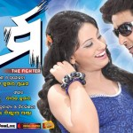 odia film facebook covers