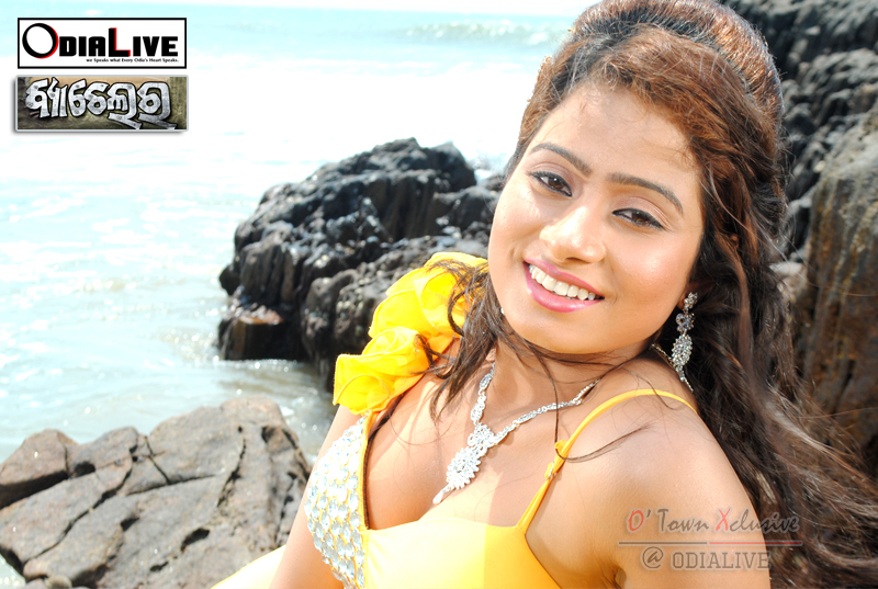 Odia film actress