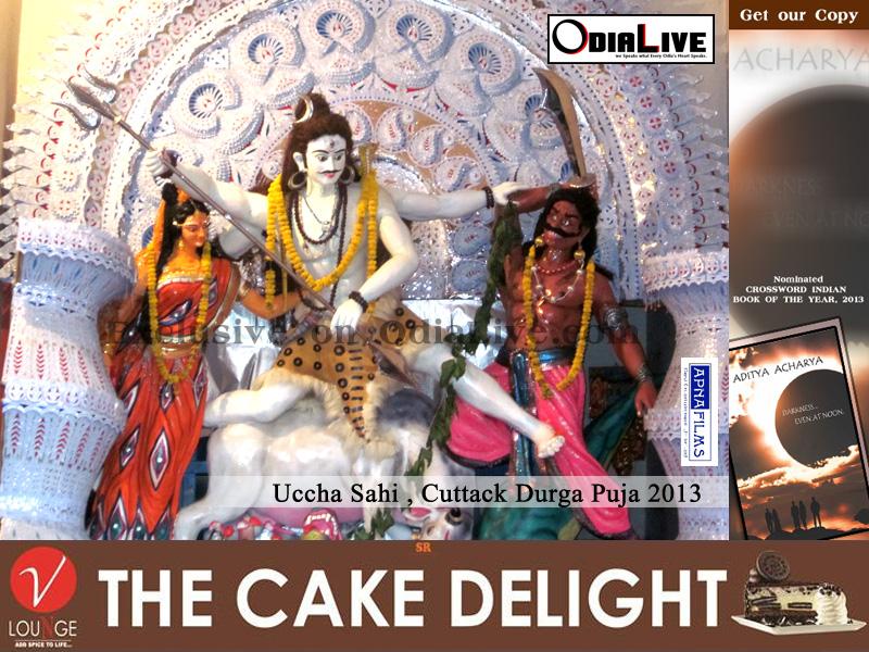 Cuttack Durga PUja 2013