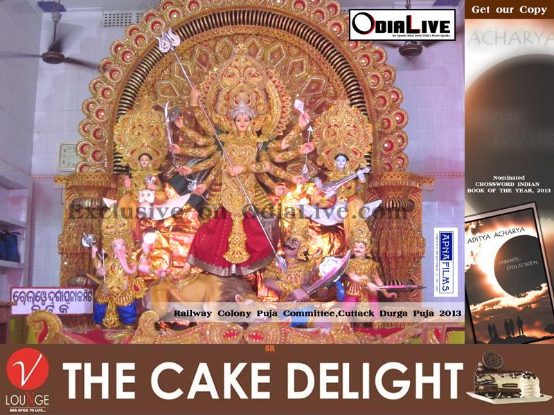 cuttack-Durga-Puja-2103----1