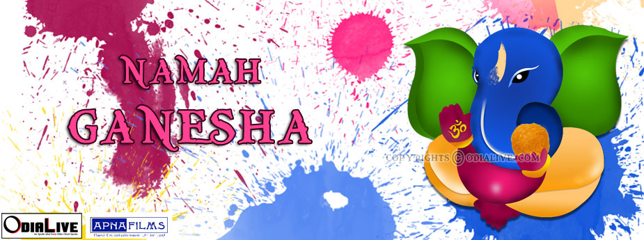 Lord ganesh facebook covers