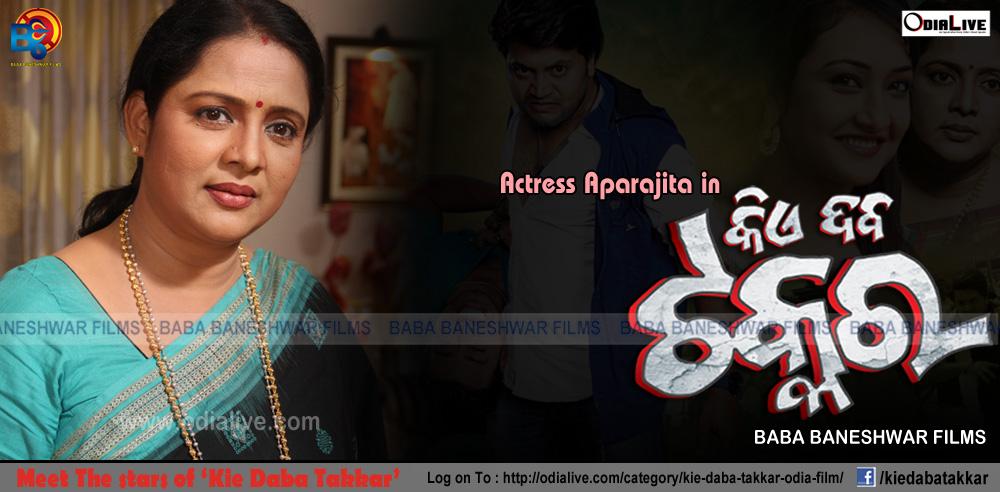 Actress-Aparajita-in--odia-actor---kie-daba-takkar---4