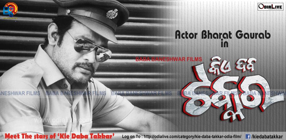 bharat-gaurav-actor--kie-daba-takkar---4