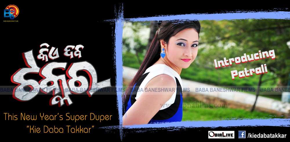 Kie-Daba-Takkar-poster1