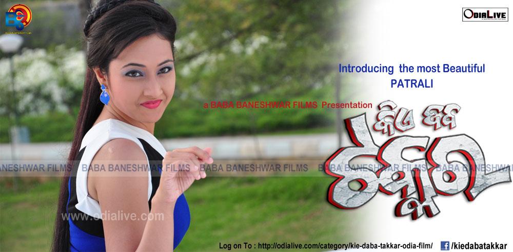 patrali-odia-actress--kie-daba-takkar---4