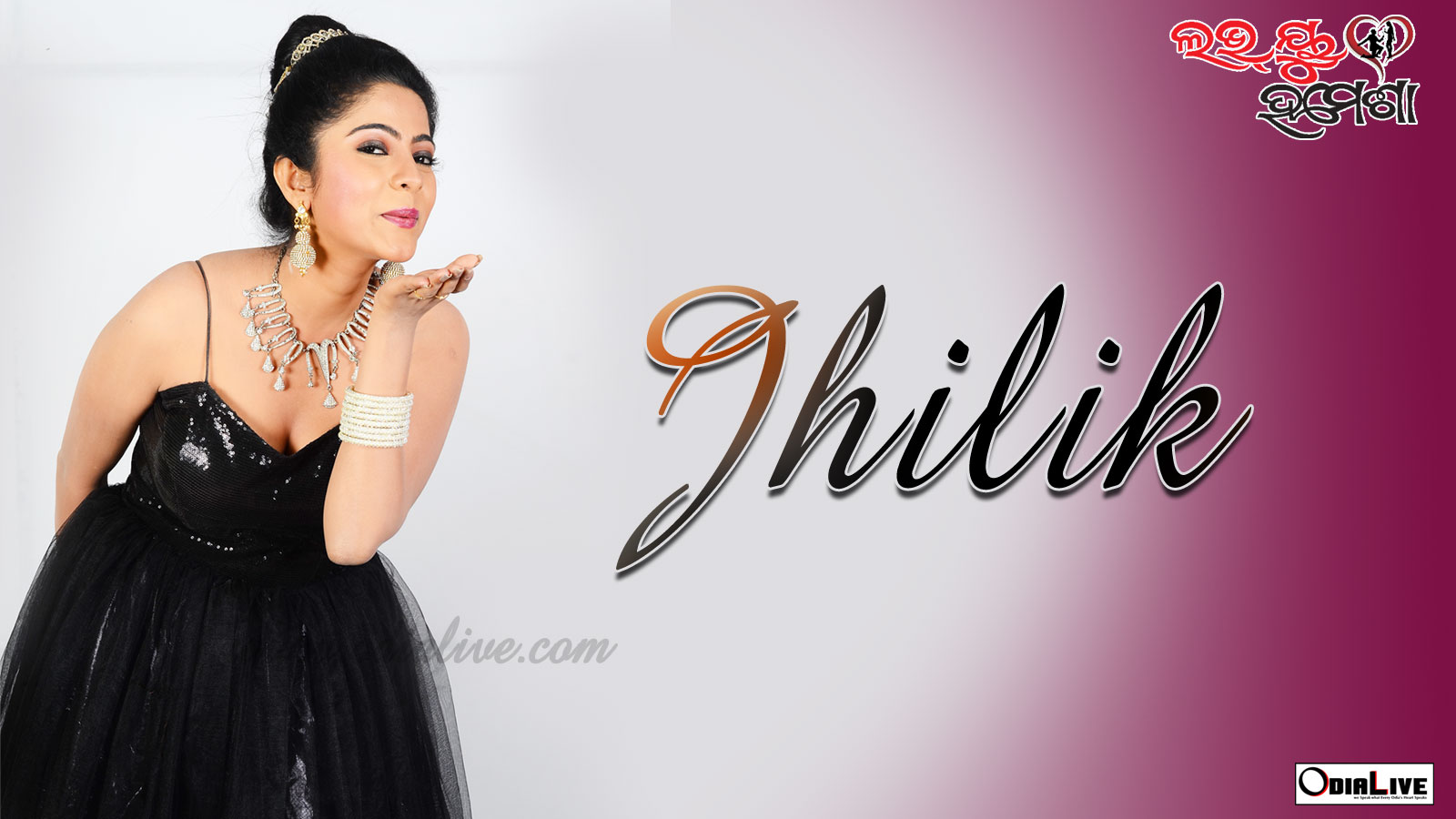 love-u-hamesha-wallpapers-jhilik-odia-actress2
