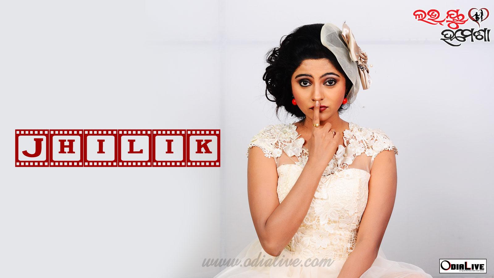 love-u-hamesha-wallpapers-jhilik-odia-actress35