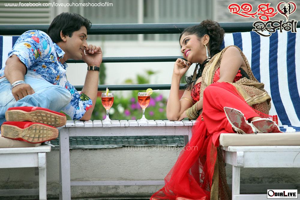 love-you-hamesha-odia-film-3--odialive