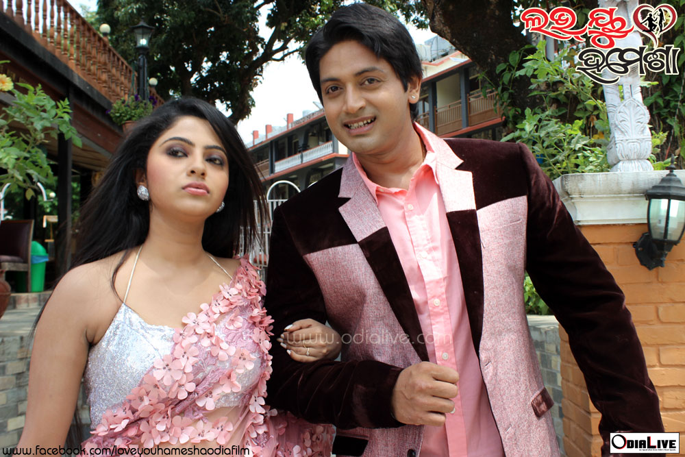 love-you-hamesha-odia-film-5--odialive
