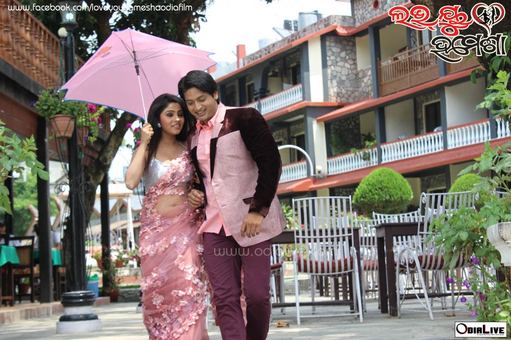 love-you-hamesha-odia-film-8--odialive
