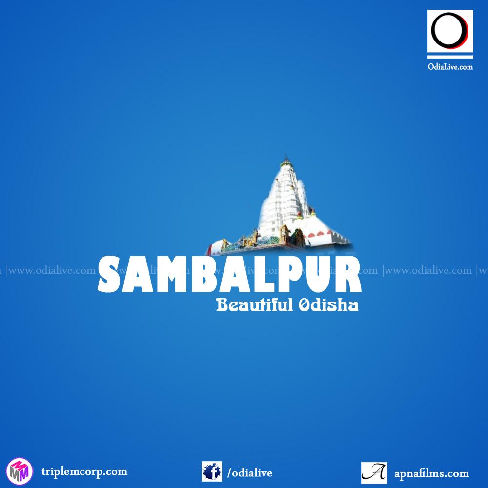 Sambalpur---odialive