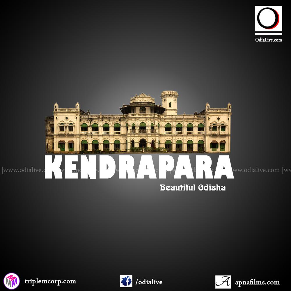 kendrapara-odisha