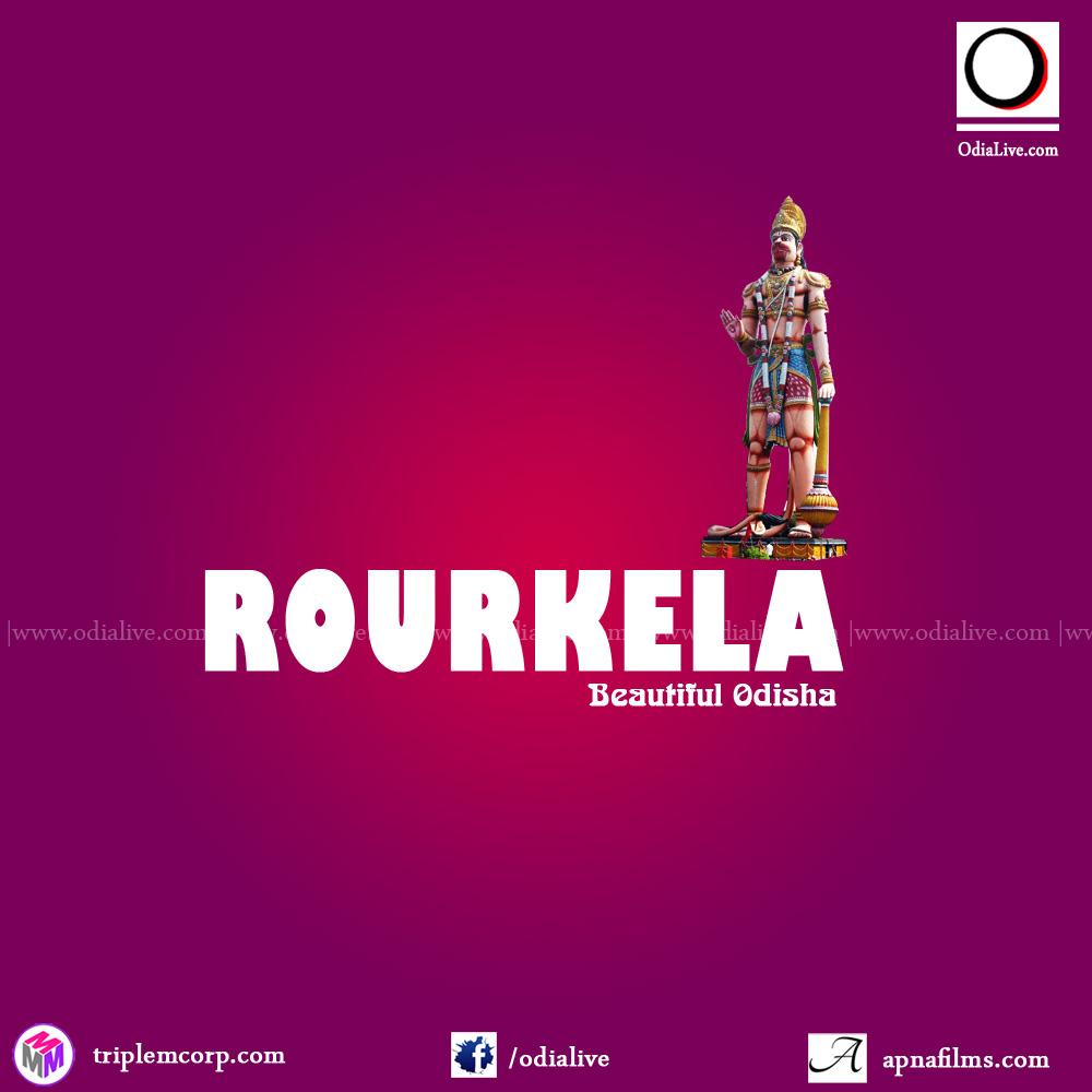 rourkela-odisha