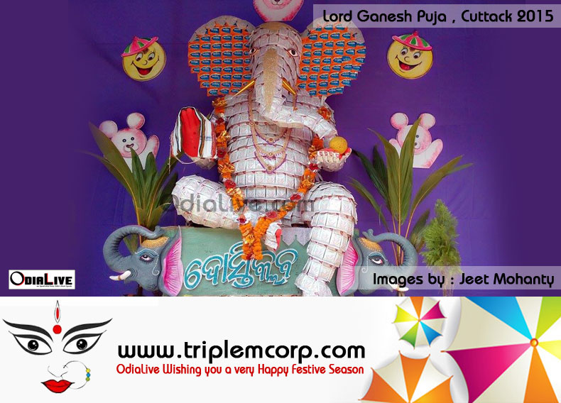 ganesh-puja-cuttack-2015-photos-3