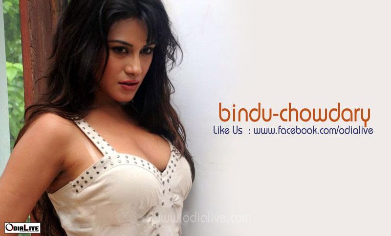 bindu-chowdary-actress