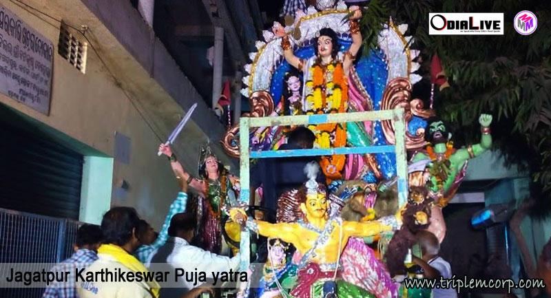 Jagatpur-karthikeswar-yatra-2015--(10)