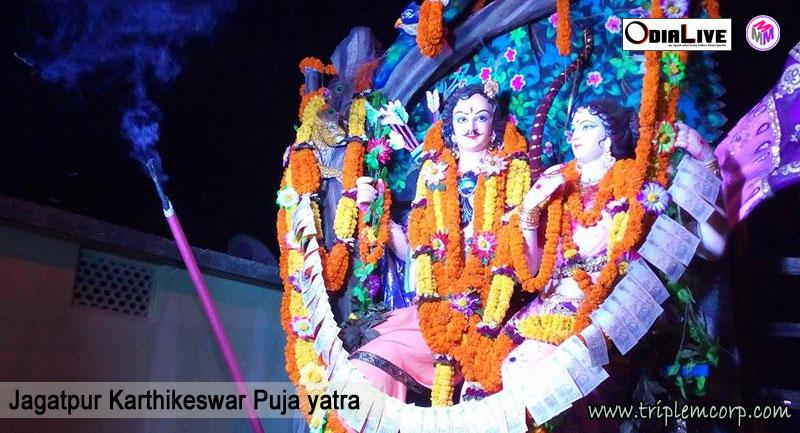Jagatpur-karthikeswar-yatra-2015--(12)
