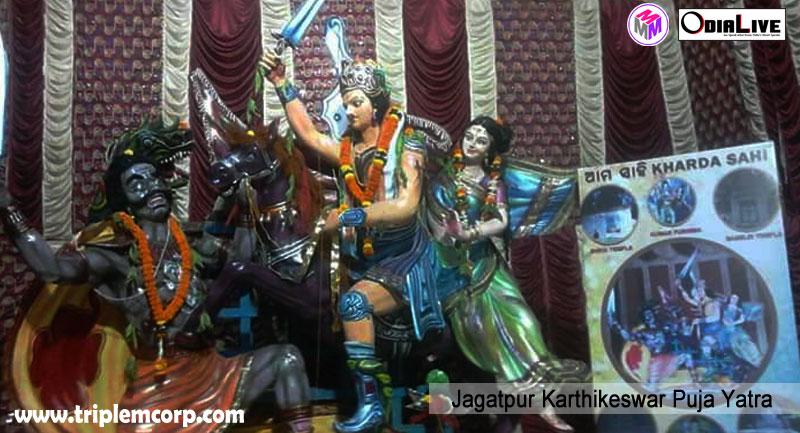 Jagatpur-karthikeswar-yatra-2015--(13)