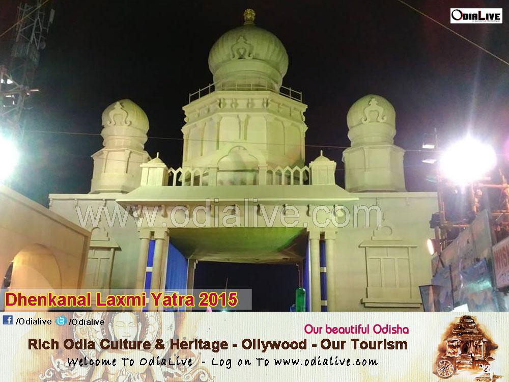 dhenkanal-laxmi-yatra-2015-a