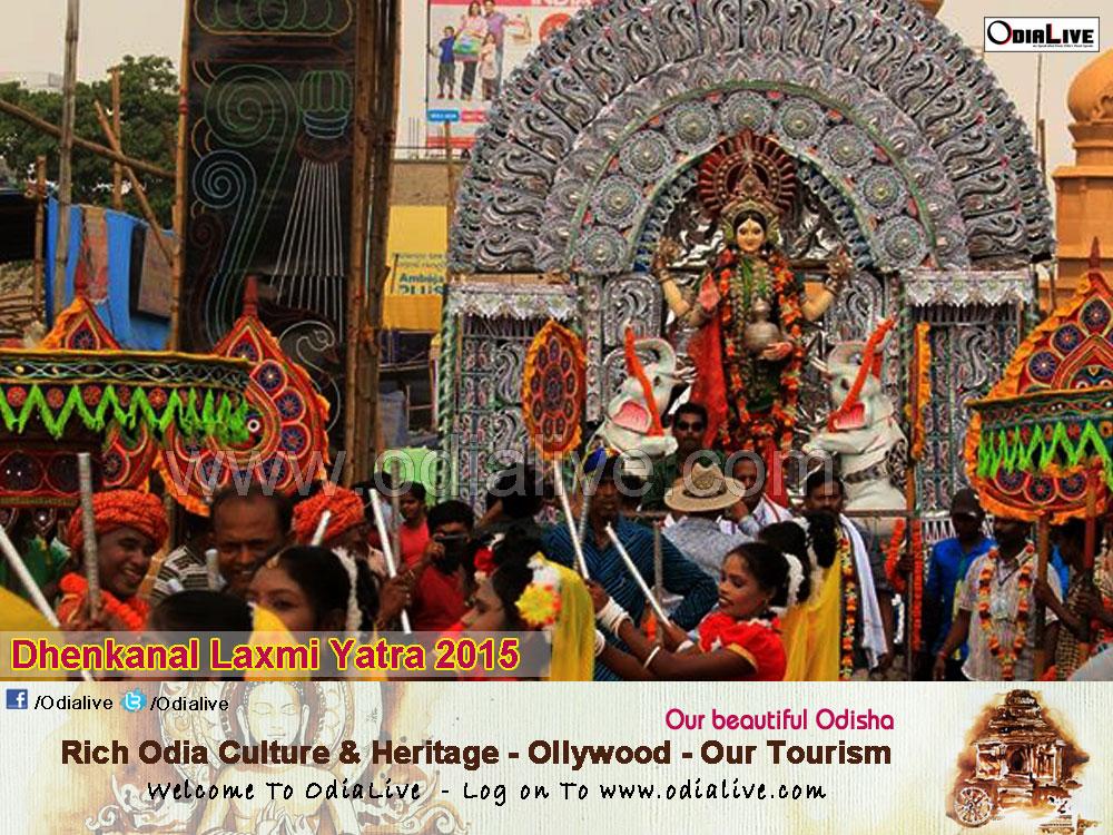 dhenkanal-laxmi-yatra-2015-abc