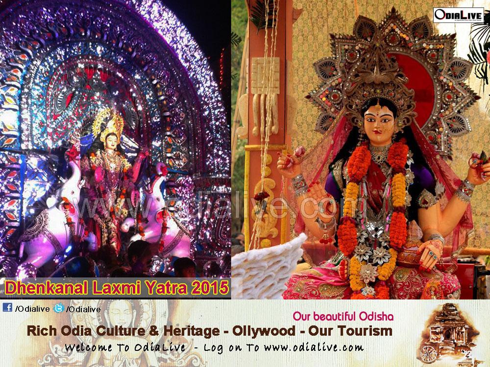 dhenkanal-laxmi-yatra-2015-abce