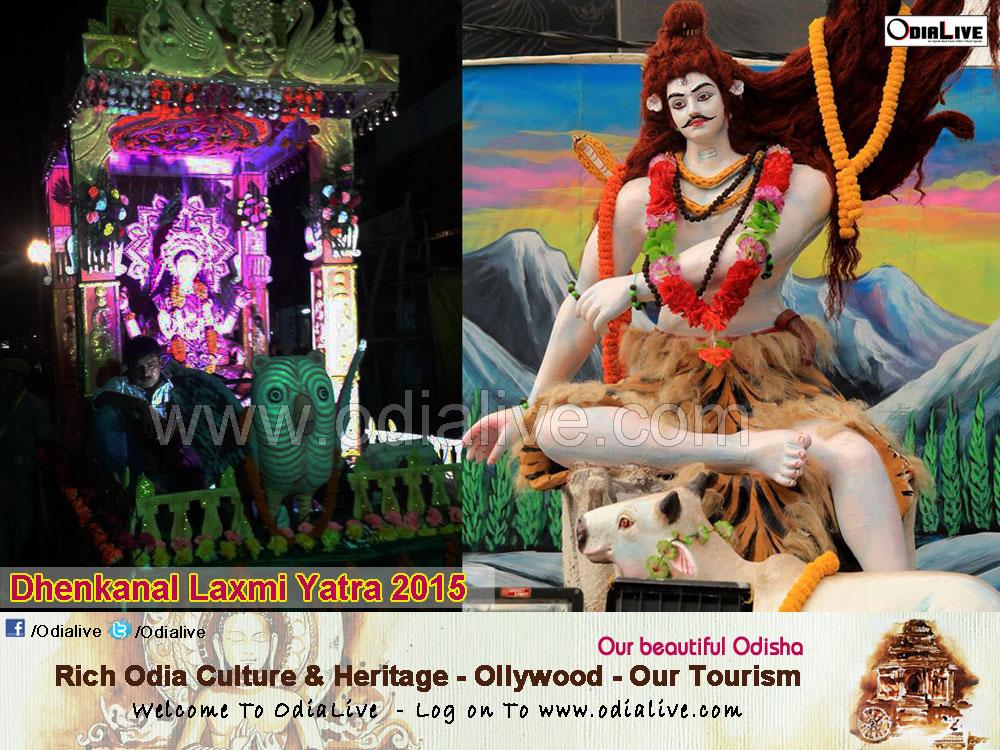 dhenkanal-laxmi-yatra-2015-abcef