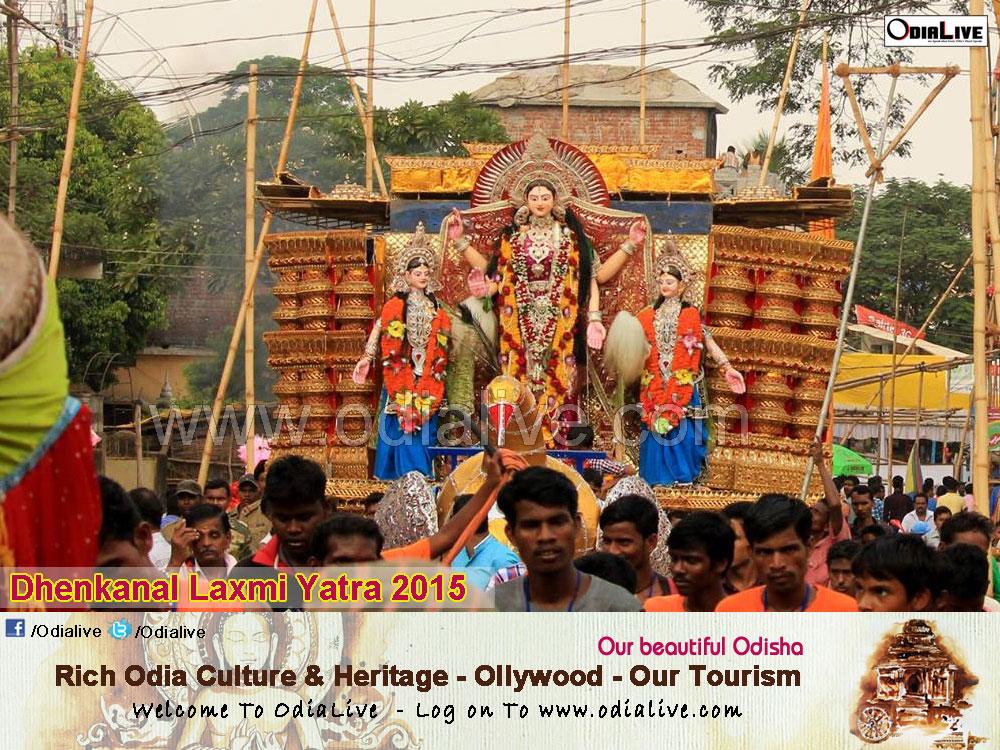 dhenkanal-laxmi-yatra-2015