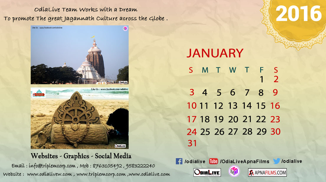 Odialive-calender-2016-January