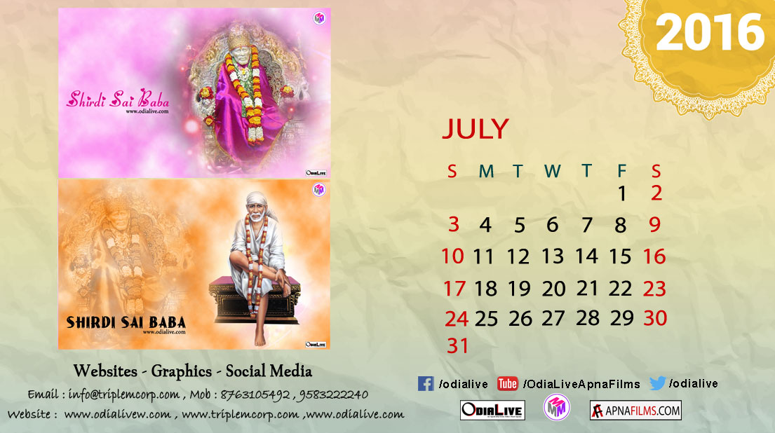 Odialive-calender-2016-July