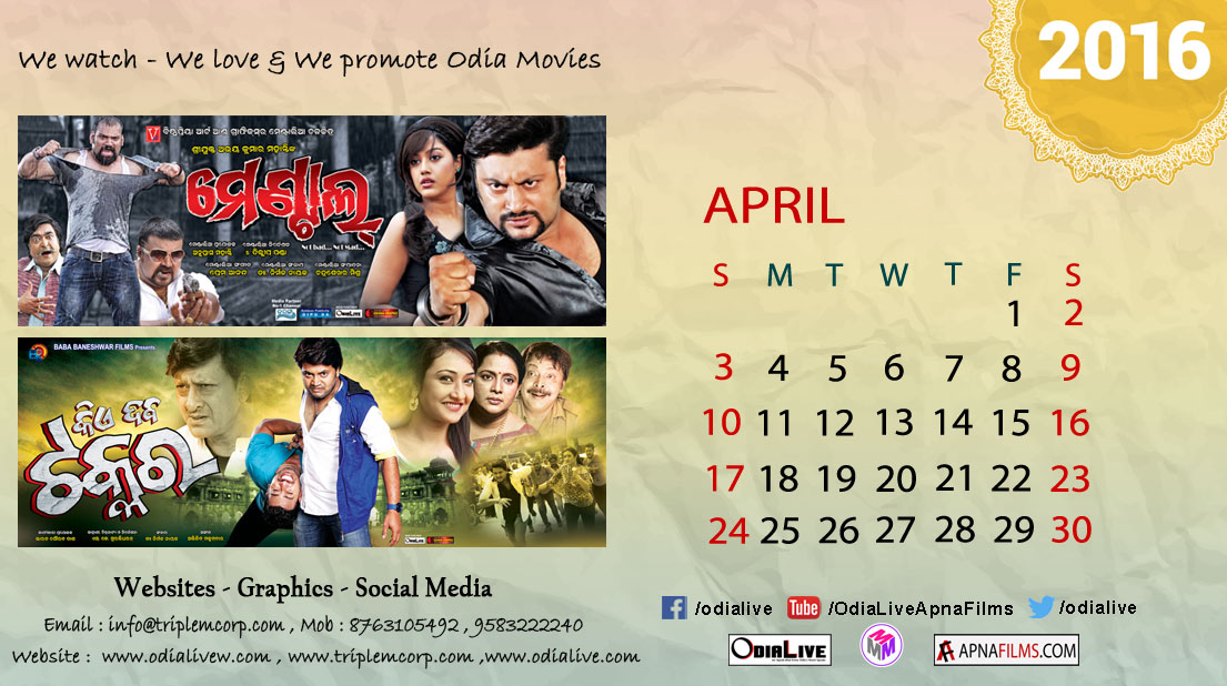Odialive-calender-2016-april
