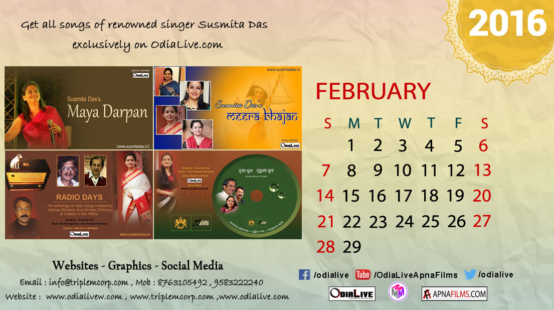 Odialive-calender-2016-february