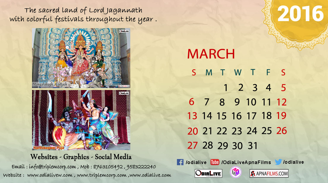 Odialive-calender-2016-march