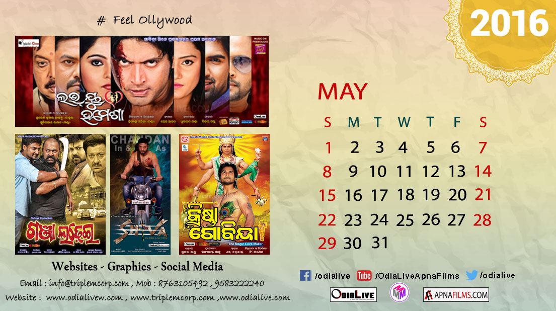Odialive-calender-2016-may