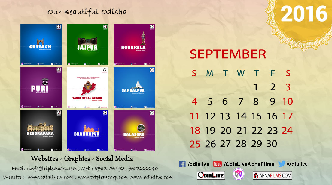 Odialive-calender-2016-september