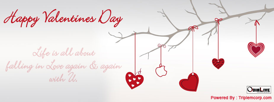 valentines-day-facebook-covers-1