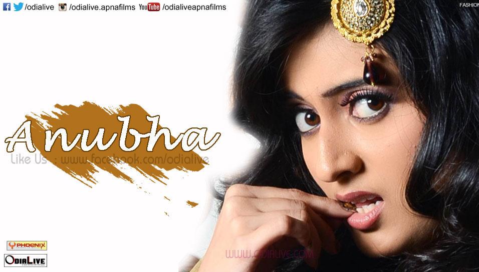 anubha odia actress (1)
