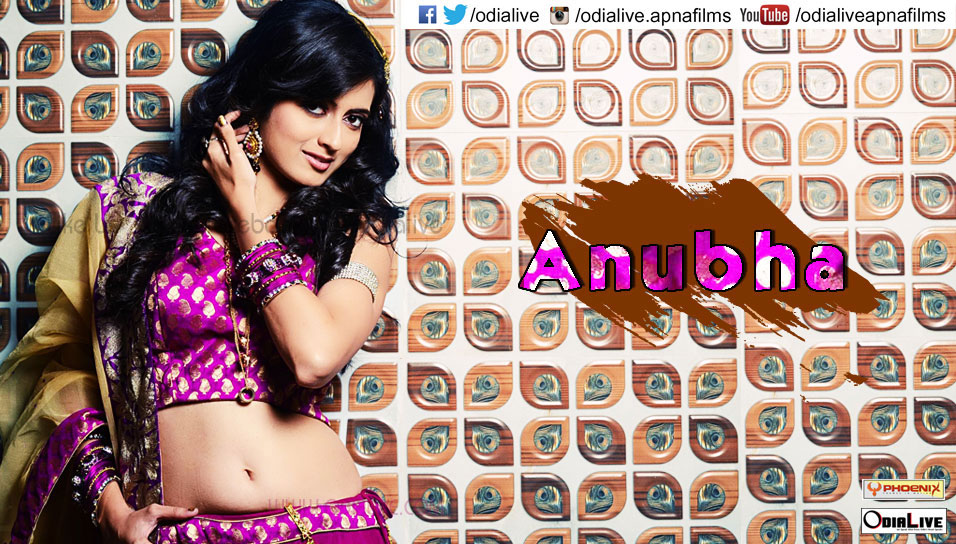 anubha odia actress (2)