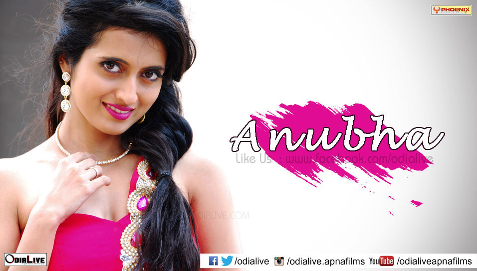 anubha odia actress (3)