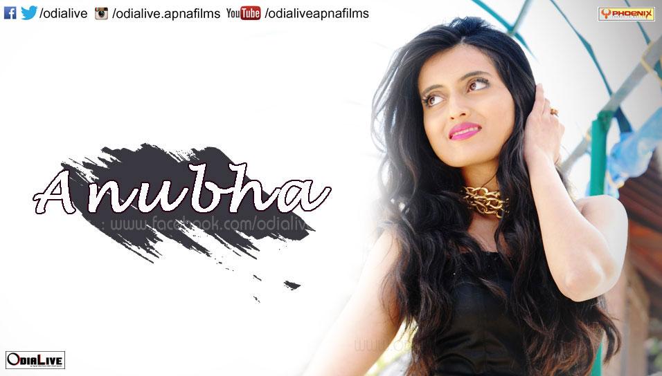 anubha odia actress (5)