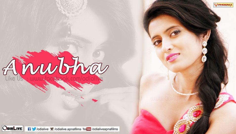 anubha odia actress (6)