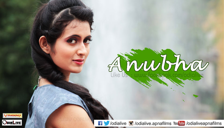 anubha odia actress (8)