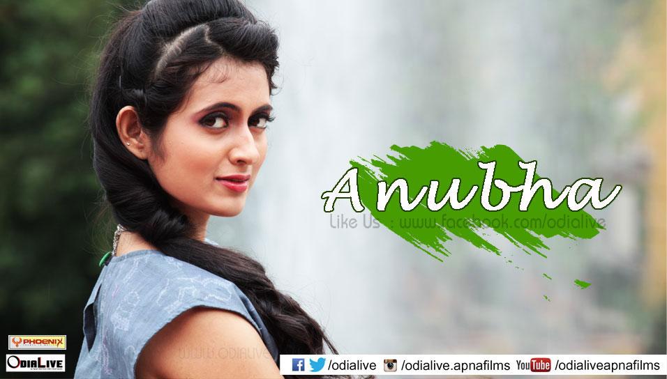 anubha odia actress (8)